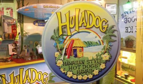 Hula Dog Waikiki Store
